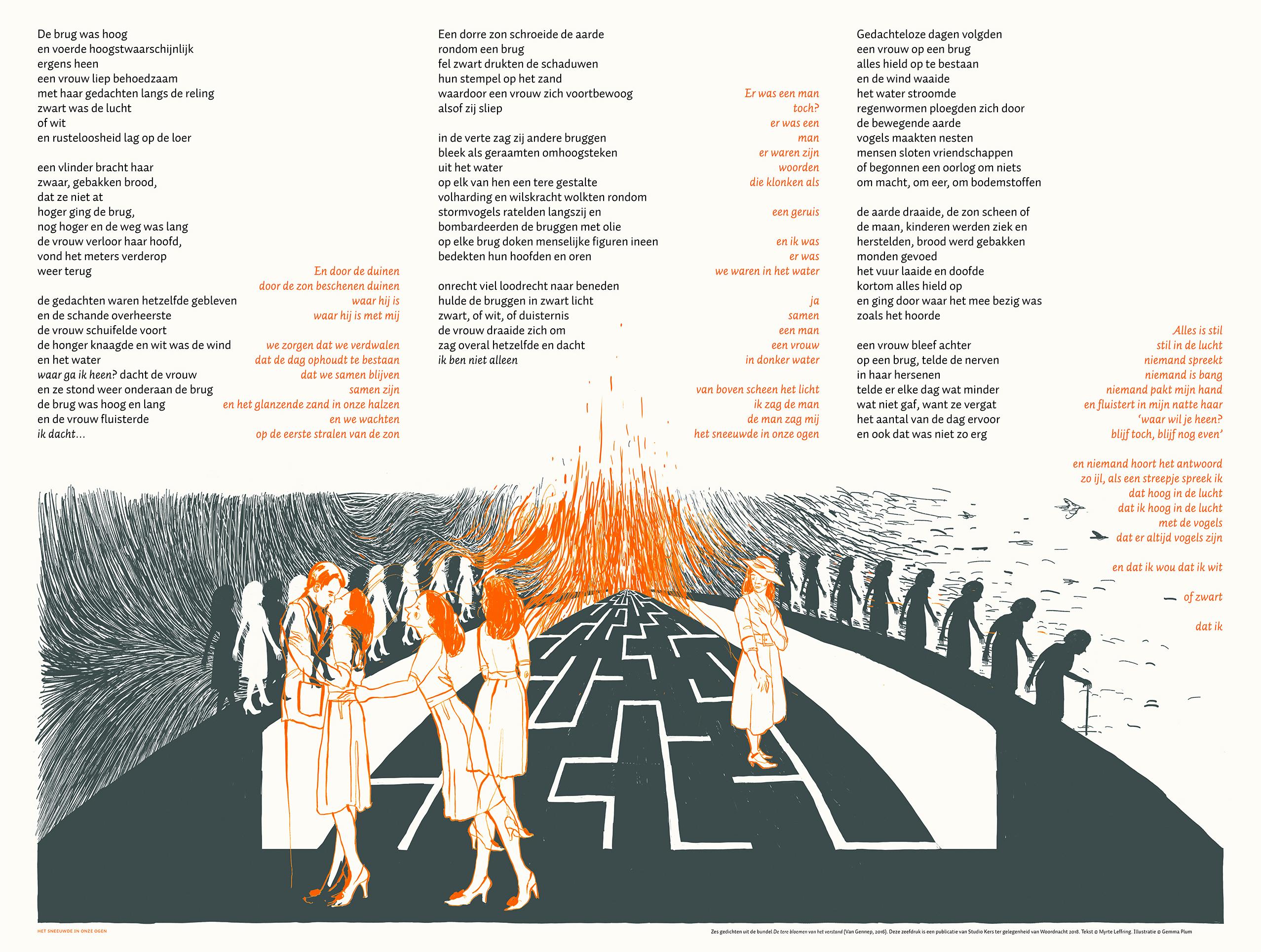 Screen print poetry Myrte Leffring