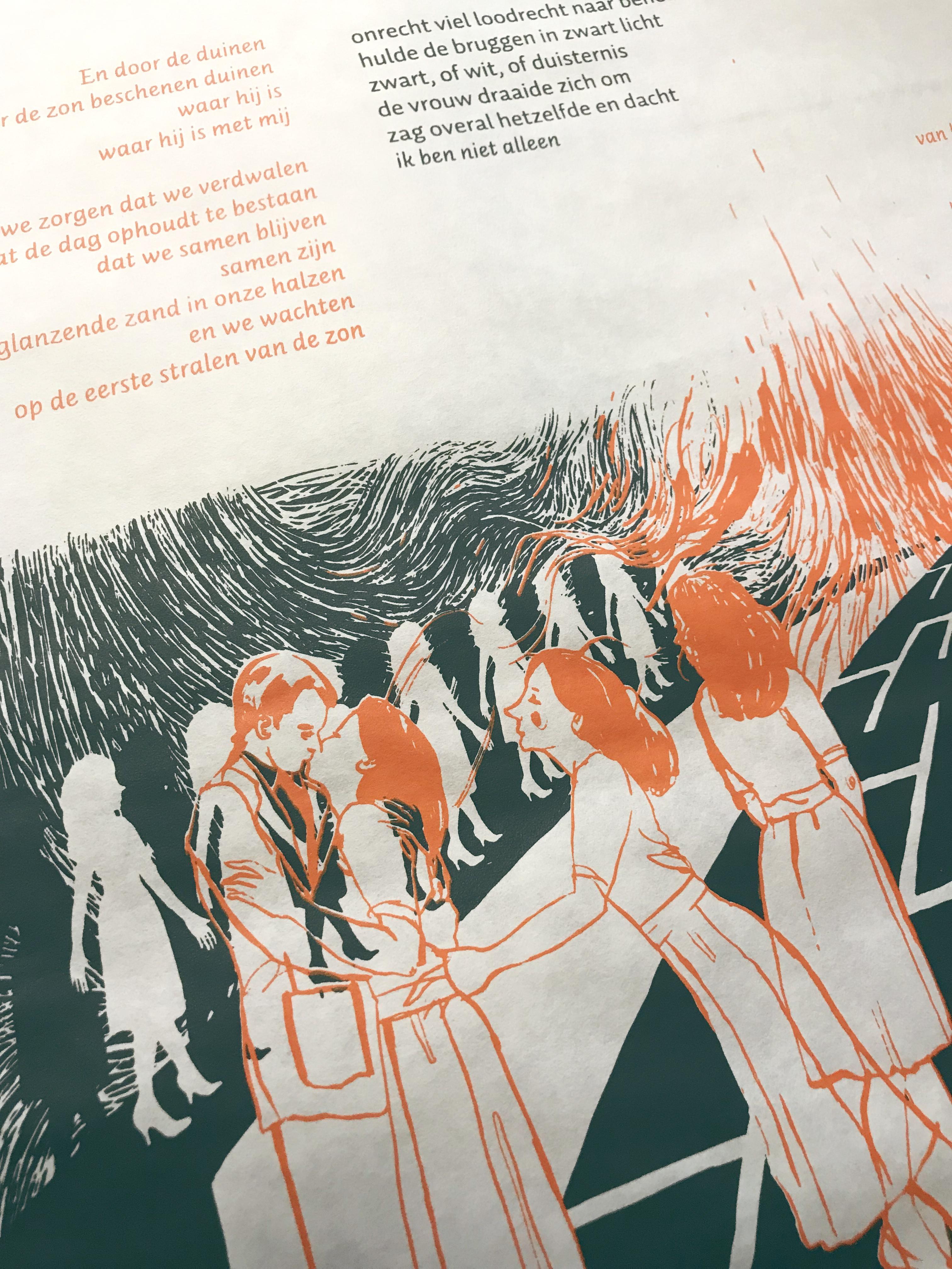 Screen print poetry-Detail losing love