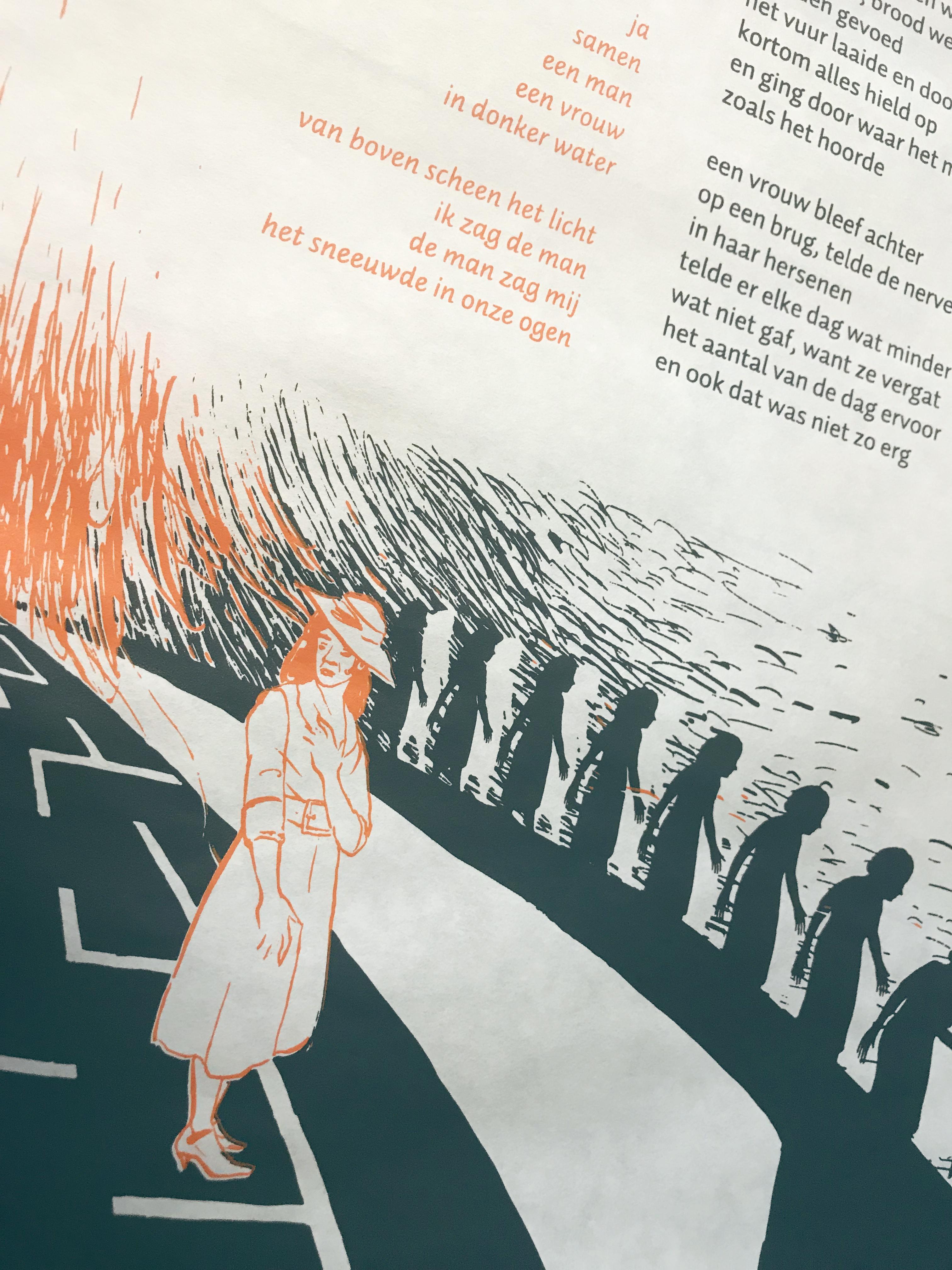 Screen print poetry-Detail looking back